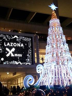 1311_lazona
